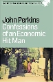 Confessions of an Economic Hit Man.